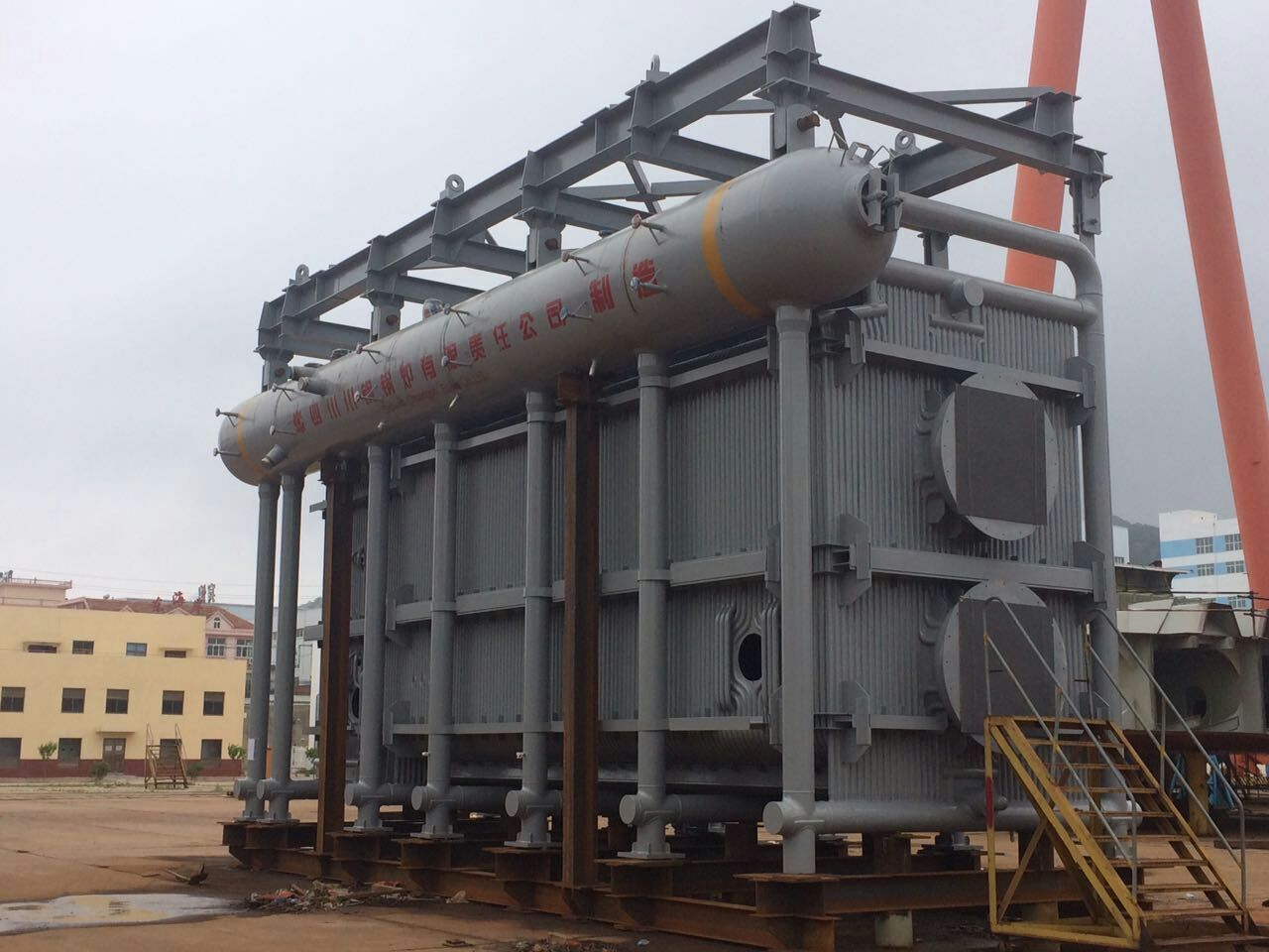 oil/gas-fired Boiler